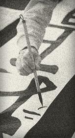 Réalisation d'une estampe traditionnelle
